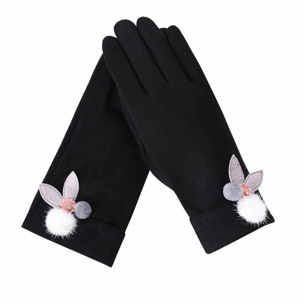Зимние женские перчатки из искусственной замши Утепленные зимние теплые на