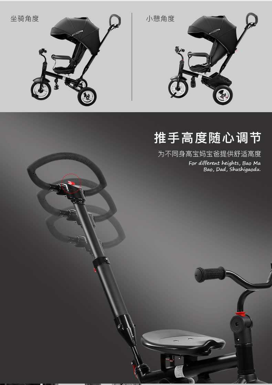 das Crianças 3 Em 1 Carro Guarda-chuva