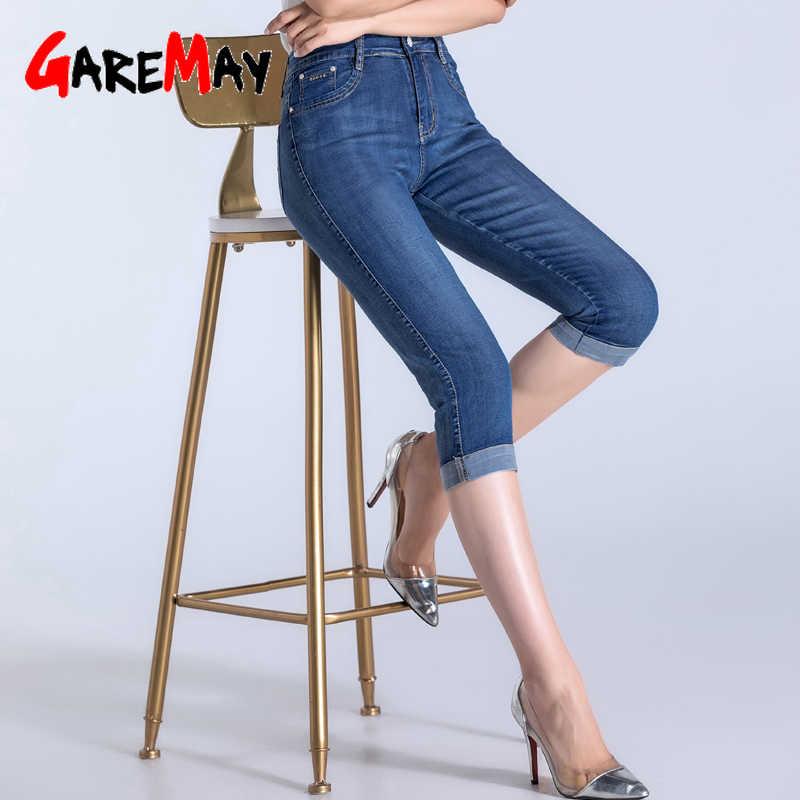 Обтягивающие джинсы Капри женские летние женские стрейч до колена джинсовые брюки женские джинсы с высокой талией плюс размер джинсы для женщин