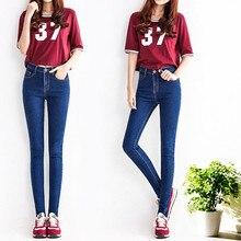 Women's Jeans High Waist High Elastic Xl Slim Slimming Jeans Washed Denim Tight Pencil Pants Spring And Autumn Nine Pants стоимость