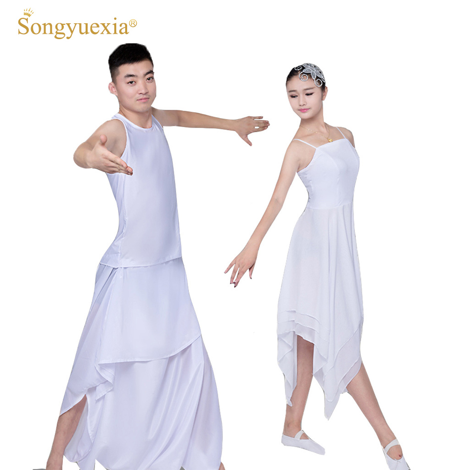 New white male and female dance performance costumes modern dance clothes ballet performance skirt elegant stage equipment