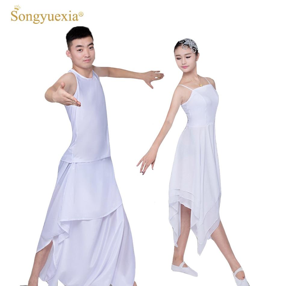 songyuexia-woman-man-white-font-b-ballet-b-font-dance-dresses-modern-dance-costumes-romantic-font-b-ballet-b-font-costumes-camisole-font-b-ballet-b-font-skirt