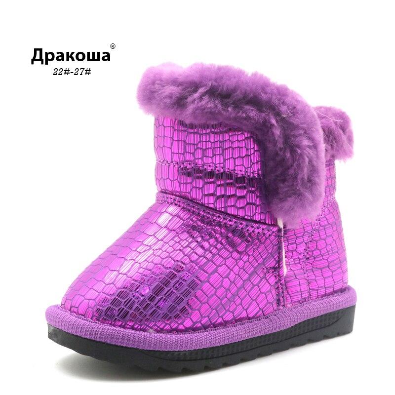 Apakowa New Toddler Girls Winter Warm Boots Shiny PU Leather Fashion Girls Boots Plush Children's Winter Shoes EUR 22-27 perpetuum shiny 22 22 22