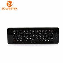 Zoweetek Teclado Ruso Rii Mini i13 2.4 GHz MICRÓFONO Altavoz Inalámbrico Teclados para juegos Con Aire Ratón de la Mosca Para Android Smart TV caja
