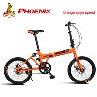 7 Speeds 20'Folding Bike Spokes wheels Mini Bicicleta Plegable Mountain Bike Mountain Bicycle City Bicicletas Child Bycicle b2