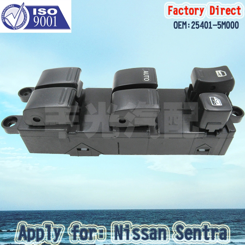 Factory Direct Auto Master Electric Power Window Switch 25401-5M000 254015M000 Apply For Nissan SENTRA 2000-2006