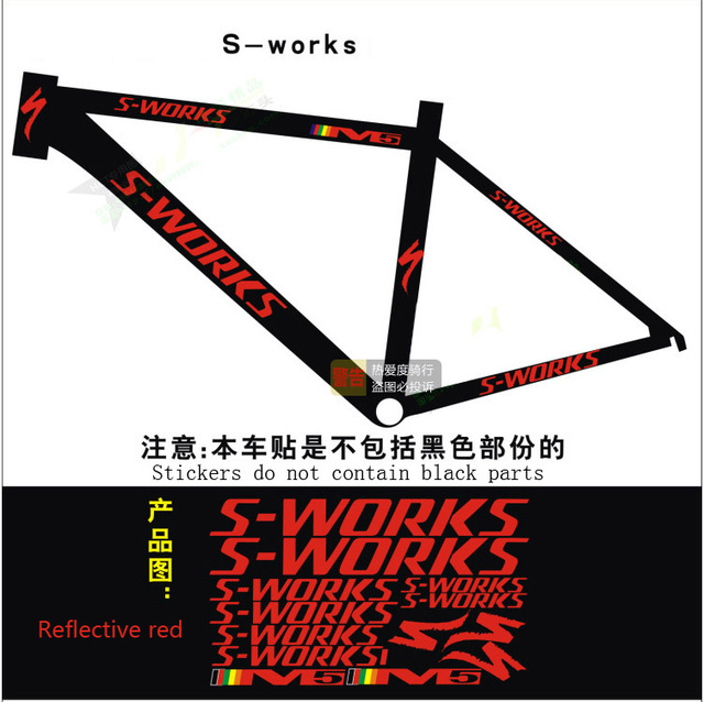 Mountain Bike Frame Reflective Stickers
