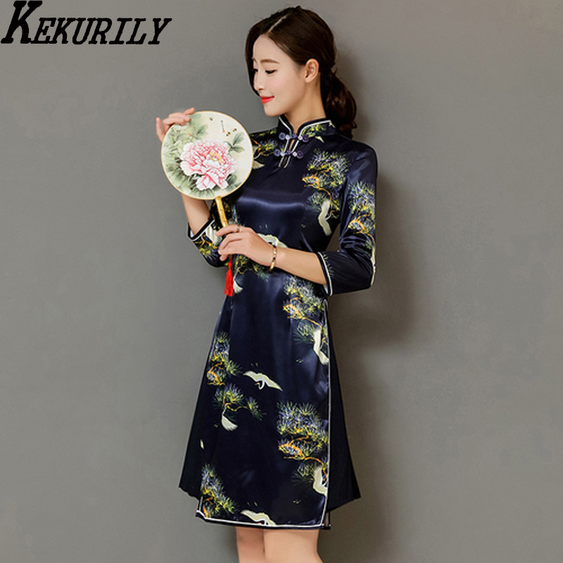 d78564fafd KEKURILY women navy blue dress elegant vintage knee length runway designer  floral print retro chinese style