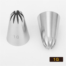 #1G Large Size Icing Piping Nozzle Cake Cream Decoration Head Bakery Pastry Tips Stainless Steel Decorating Tools