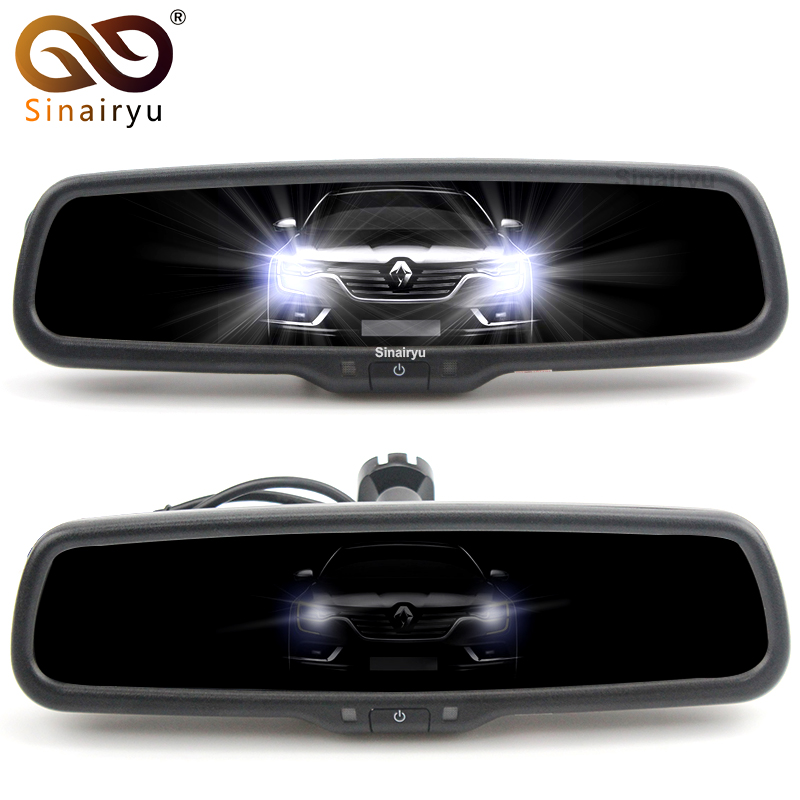 Sinairyu 4 3 Inch Auto Reverse Mirror Clear View Car Rearview Mirror Electronic Auto Dimming Interior