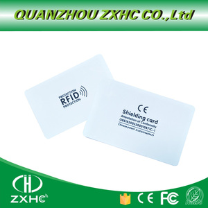 Image 2 - 1 ピース/ロット新 RFID 盗難防止シールド NFC 情報盗難防止シールドギフトシールドモジュール盗難防止ブロッキングカード