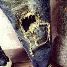New Fashion Boys Jeans