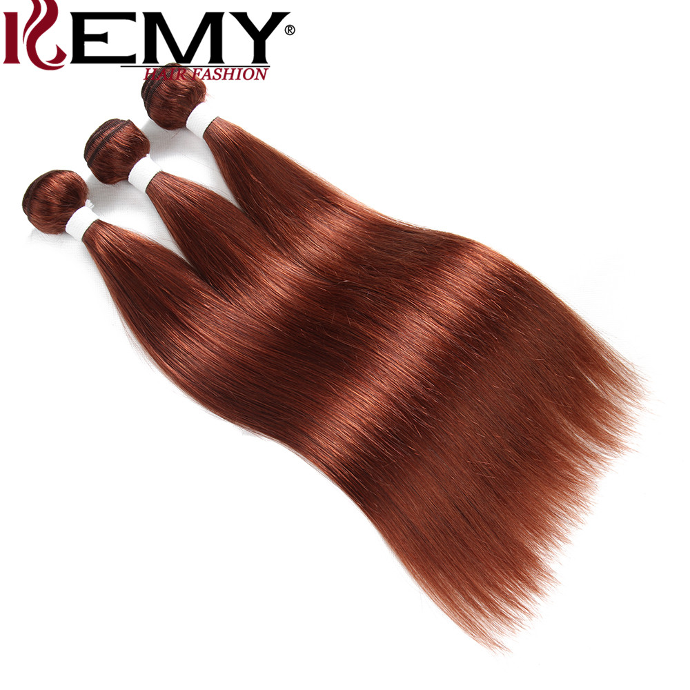 KEMY HAIR Pro-colored Brazilian Straight Human Hair 3 Bundles Deal 33# 8-26 Inch 3Pcs/Pack Brown Auburn Hair Weaves Non-Remy