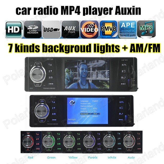 Best selling Car Stereo Radio MP4 Player USB SD MMC Port In Dash 1
