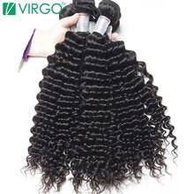 Malaysian Curly Hair Weave Human Hair Bundles 1 Pc Virgo Hair Company 100% Natural Remy Hair Extensions Last Longer No Tangle