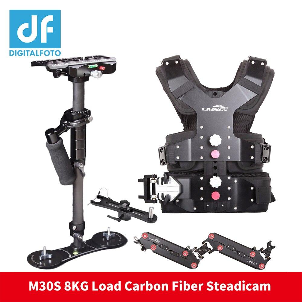 DF FIGITALFOTO Laing M30S stabilisateur de caméra vidéo DSLR léger en Fiber de carbone Steadicam countryycam + gilet + traîneau + bras