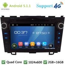 Quad Core 8″ 1024*600 Android 5.1.1 Car Multimedia DVD Player Radio Screen DAB+ 3G/4G WIFI GPS Map For Honda CRV CR-V 2006-2011