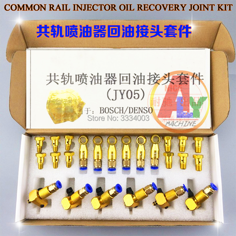common rail injector diesel oil return connector sets, common rail injector return oil collector common rail injector diesel collector for bo sch common rail test bench part 1pcs