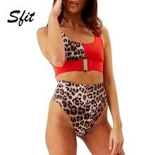 Sfit 2019 летние женские сексуальные цветные бикини с леопардовым узором, набор с высокой талией, купальники, пуш-ап, расширенный подол, пляжные купальные костюмы
