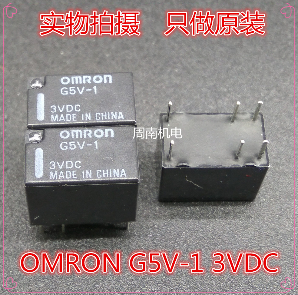 US $9.9 10% OFF|Free shipping lot( 10pieces/lot) 100%Original New G5V Omron G V Relay Wiring Diagram on siemens relay wiring diagram, relay switch wiring diagram, alternator relay diagram, control relay wiring diagram, opto 22 relay wiring diagram, fuel pump relay wiring diagram, ac relay wiring diagram, chevy fuel pump wiring diagram, schneider relay wiring diagram, timer relay wiring diagram, power relay wiring diagram, single pole relay wiring diagram, panasonic relay wiring diagram, time delay relay wiring diagram, dpdt relay wiring diagram, 5 pole relay wiring diagram, basic relay wiring diagram, contactor wiring diagram, 8 pin relay wiring diagram, 5 pin relay wiring diagram,