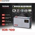 Tecsun icr-100 icr100 fm receptor de radio portátil con grabadora digital mp3 altavoz reproductor de radio estéreo para viejos envío de la gota