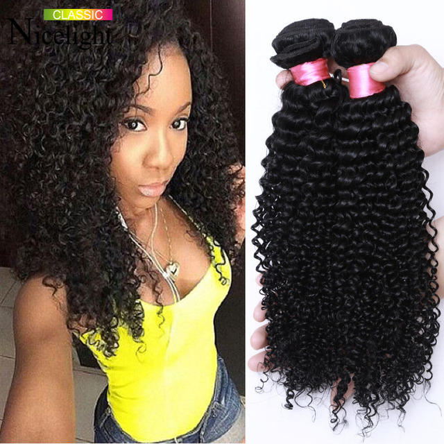 Nicelight Hair Company Brazilian Kinky Curly Virgin Hair 4pcs