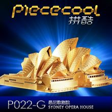 Sydney opera house P022 G DIY Piececool 3D laser cutting Jigsaw puzzle DIY Metal model Toys
