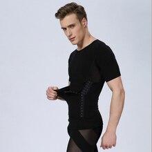 Fitness Men 's Short Sleeve Quick – up  Service  Set Spring Summer Gymnasium Sportswear