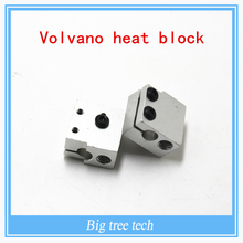 50 шт. Более Низкая цена 3D принтер аксессуары 3D Volvano горячий конец экструзионная головка алюминиевый блок для 3d-принтер