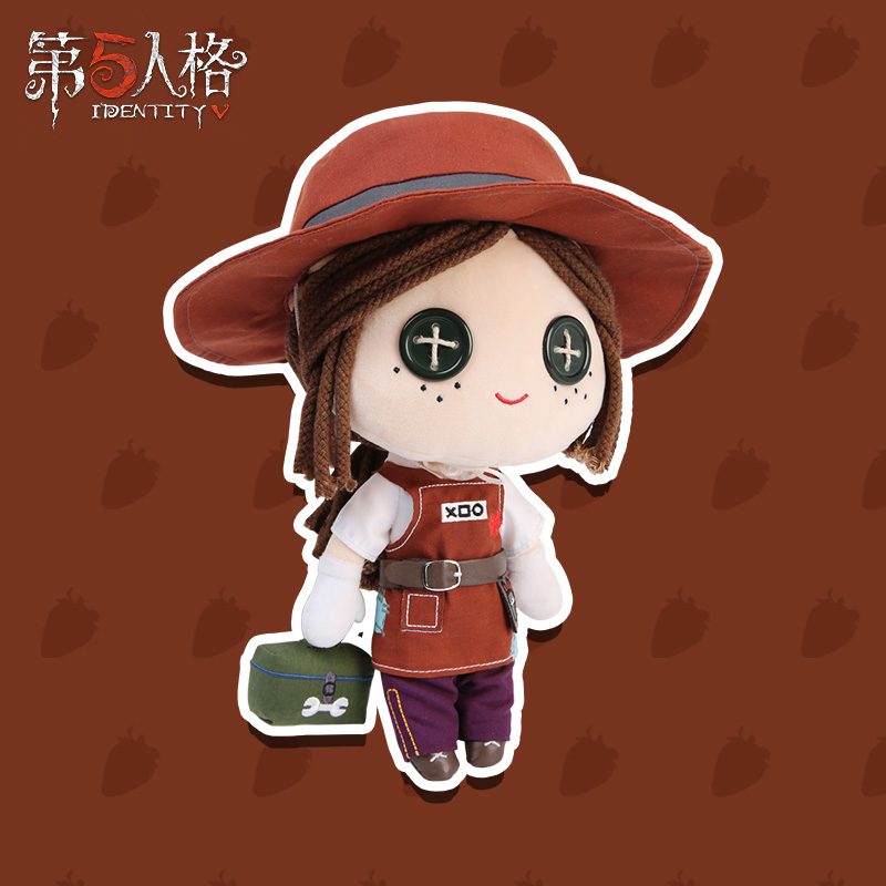 Image 5 - Game Identity Survivor Gardener Emma Cosplay Plush Stuffed Pillow Doll Cushion Plushie Toy Change suit Dress Up Clothes GiftMascot   -