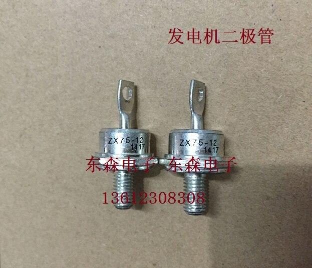 Оригинальные импортные ZX85A-12R ZX85A-14R ZX85A-14 ZX85A-16R ZX85A-16 ZX75-12 ZX75-12R; гарантированное качество
