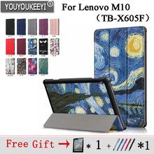 Painted Case For Lenovo TAB M10 10.1 TB-X605F TB-X605L Tablet Protective cover, film+touch pen as gift