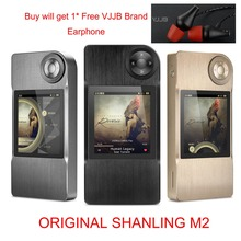 SHANLING M2 DAP Hifi Music Player  DSD192kHz / 32bit 2.35″ TFT LCD DAC Function Lossless Music Player With Free earphone K1