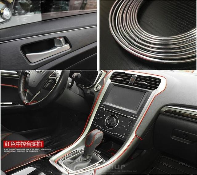 2017 Red Gold New Car Styling Interior Decorate Accessories For ...