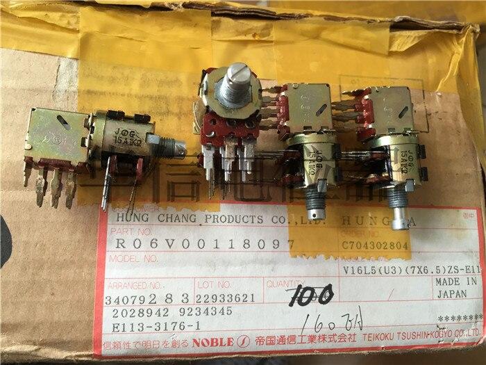 Оригинальный новый 100% Япония Импорт 15A 1 К Ом одного сустава с два комплекта коммутатора ручка 10 мм круглый инструмент потенциометра