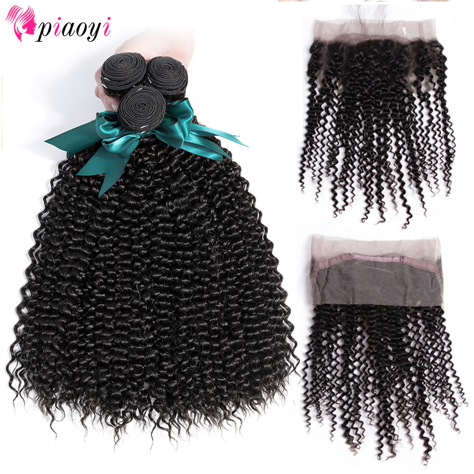 Piaoyi Brazilian Kinky Curly Human Hair Bundles With 360 Frontal Closure Remy 360 Lace Frontal Closure With 3 Bundles Hair-in 3/4 Bundles with Closure from Hair Extensions & Wigs    1