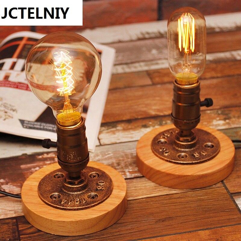 Американский стиль твердой древесины настольная лампа старинные краткое спальня ночники украшения настольная лампа затемняя