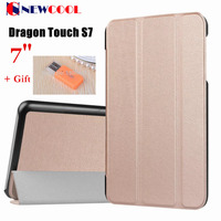 Flip Cover For Dragon Touch S7 7inch Tablet Ultra Slim Lightweight Custer Folio Stand PU Leather Case Protective shell