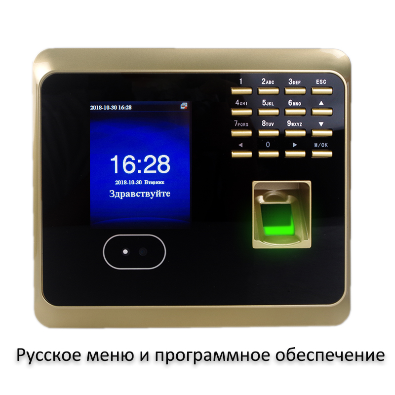 High Quality Face Attendance Biometric Face FP Access Controller 100,000 Logs Capacity Biometric Face Reader Thumb  Attendance