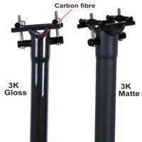 كامل 3K ألياف الكربون مقعد آخر دراجة المقعد الطريق/دراجة نارية صغيرة مقاعد 135 جرام التيتانيوم مسامير 27.2 30.8 31.6 مللي متر * 300 350 400 مللي متر