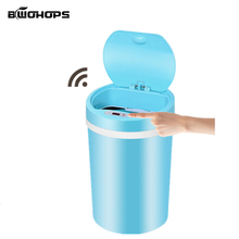 15L Rubbish Bin Automatic Inductive Type Trash Can Smart Sensor Home Bathroom Dustbin Storage Barrels AI Future Intelligen Life