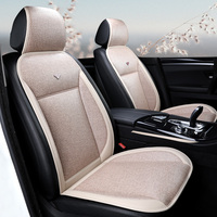 1pc front car seat cover ice vine & leather car styling seat cover cushion for citroen c5 c4 xsara picasso berlingo c elysee