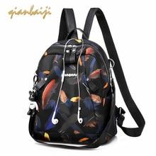 2019 Shoulders Bags Woman Backpacks Oxford Cloth Laptop Female Backpack Women Mochila Mujer Bagpack School For Teenage Girls Bag все цены
