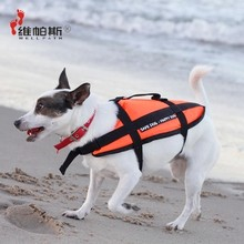 Pet Dog Life Vest for Dogs Surfing Fishing Life Jackets(China)
