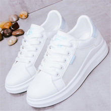LAIDILANGTU 2018 summer new womens shoes fashion thick white belt mesh breathable wild casual