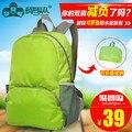 Мода Skinbag Супер легкий рюкзак полиэстер materal Лучшее качество Рюкзак отдых туризм открытый Спорт сумки для ноутбуков