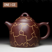 Yixing Purple Clay Pot Authentic Teapot Famous Handmade Teapot Tea Pot Teaware Home Decoration