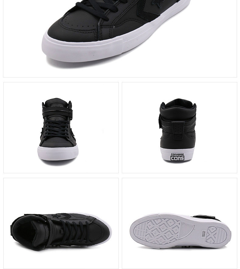 67a10fd5e773ae ... Increased Internal  Athletic Shoe Type  Skateboarding Shoes  Department  Name  Adult. View all specs. Product Description. aengine 313 1. 22. View  more