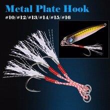 3pcs Tied up Iron Fish Hook gamakatsu hook fishing pesca Jigging Spoon Metal Plate Fishing Hook Saltwater Jig LeaSea Fishing