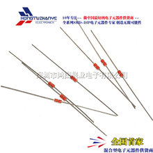 50 ШТ./ЛОТ NTC термистора MF58 стекло запечатаны 5% 2 k B значение: 3950